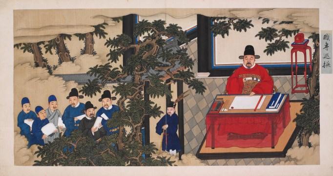 Zhu Family/Ming dynasty