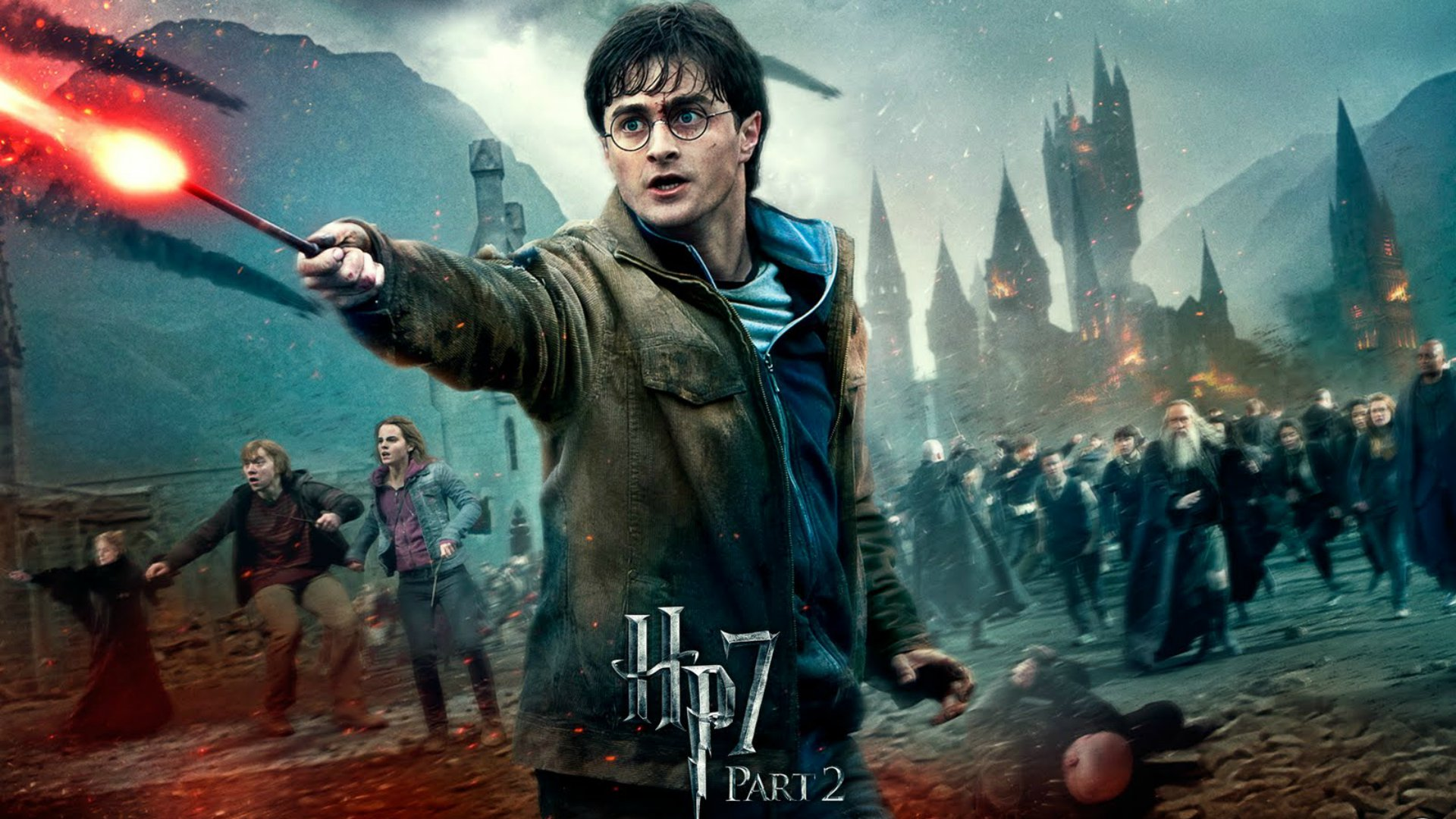 download harry potter 2 pc game