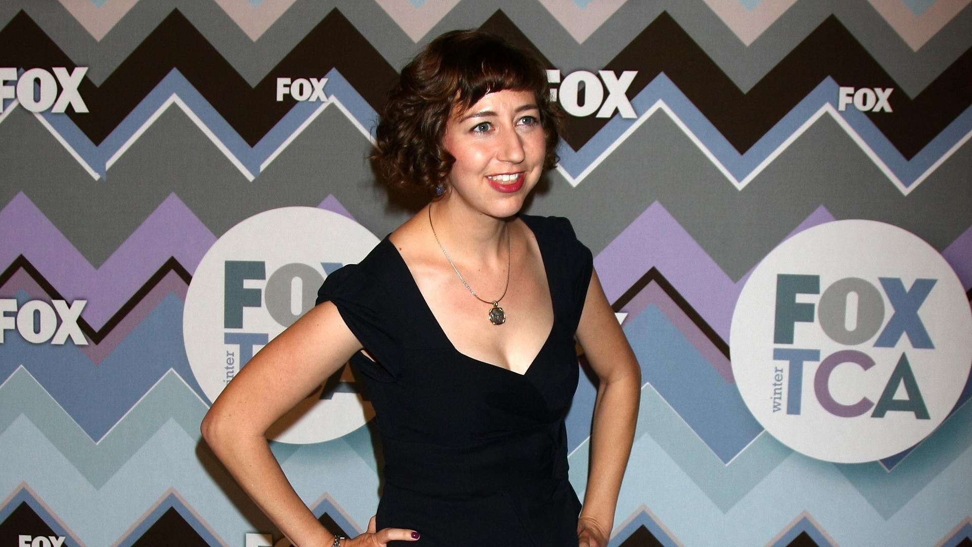 Kristen Schall