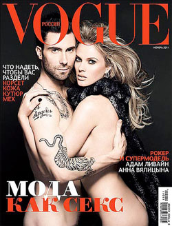 Adam Levine and Anne V naked
