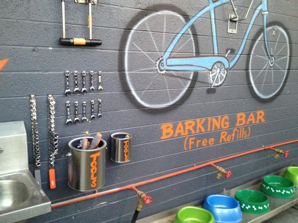 O.H.S.O. barking bar