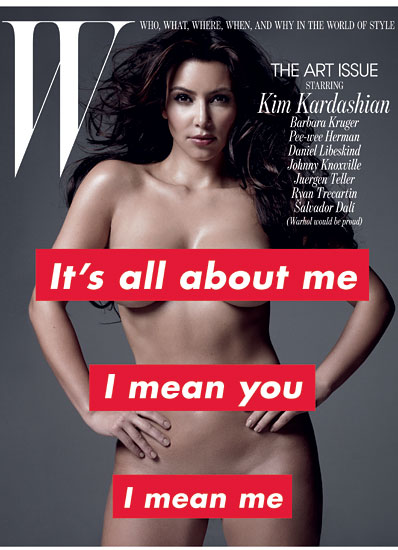 Kim Kardashain naked W photos