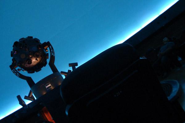 George Coleman Planetarium