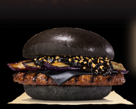 kuro shogun burger