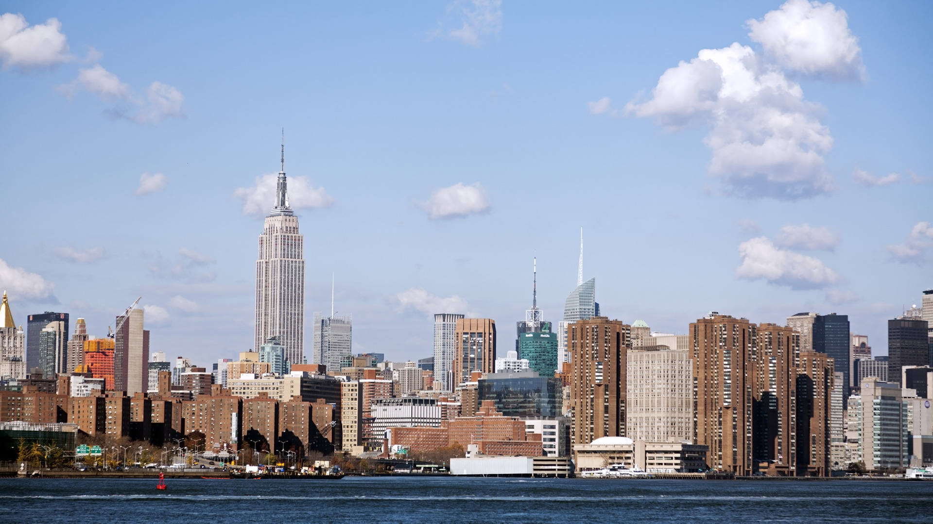 New York, New York skyline