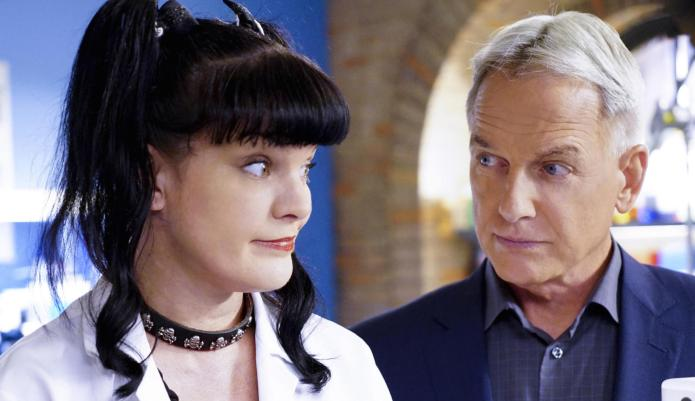 """""""Privileged Information"""" -- When the NCIS"""