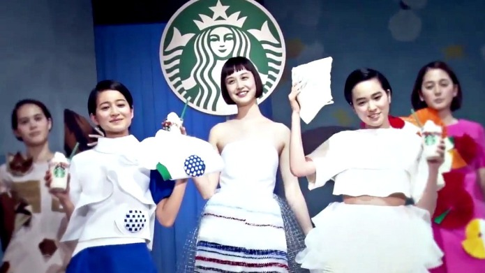 A Starbucks Frappuccino-themed fashion show just