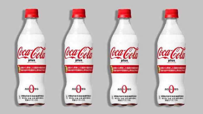 Coca-Cola Plus Is a Weird New