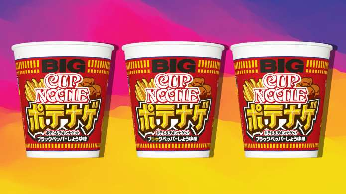 There's a New Ramen Flavor on