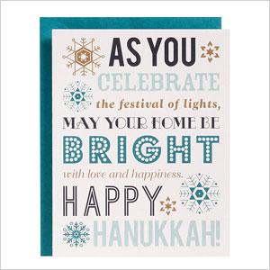 Hanukkah typography card