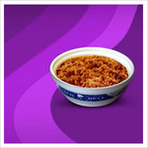 Taco Bell Mexican Rice