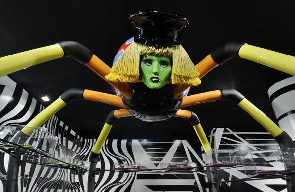 Lady Gaga launches Gaga's Workshop at
