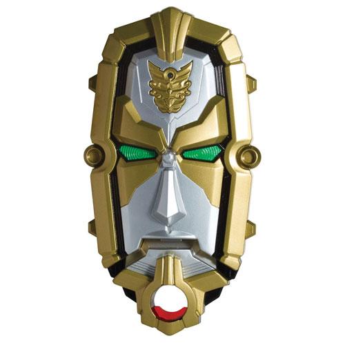 Power Rangers Megaforce Gosei Morpher | Sheknows.com.au