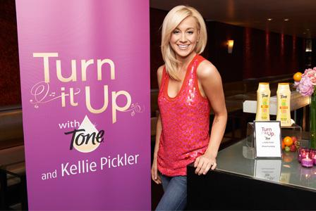 Kellie Pickler talks fashion, beauty and