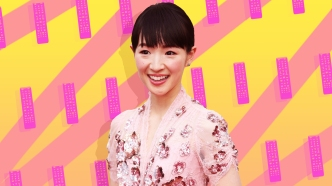 Treated image of marie kondo