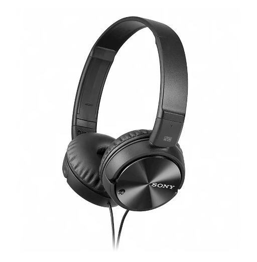 Sony Noise Canceling Wired Headphones