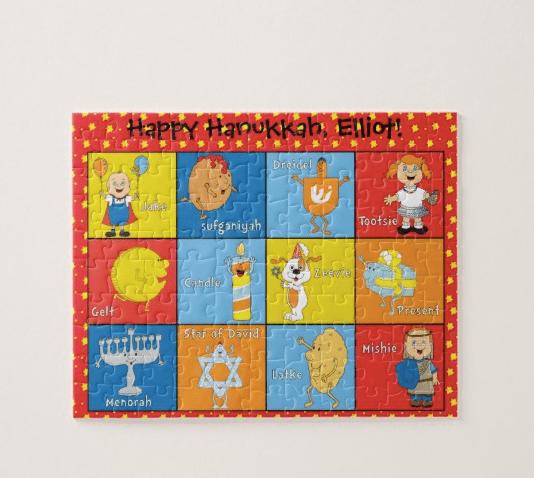 Hanukkah Kid Gifts: Personalized Hanukkah Puzzle for Kids