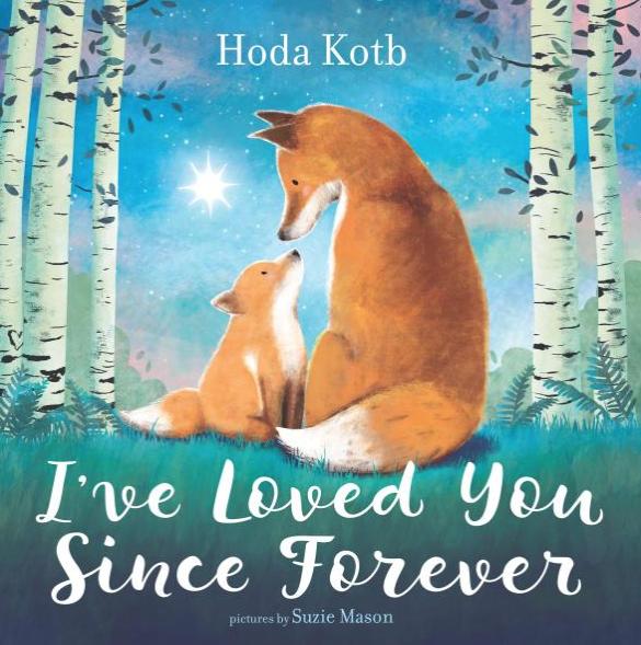 Hoda Kotb childrens book