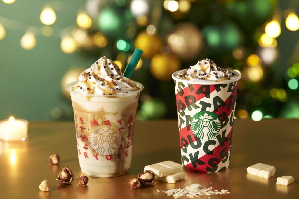Starbucks Holiday Beverage.
