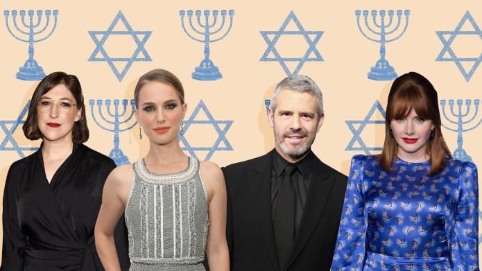Natalie Portman, Andy Cohen, & More