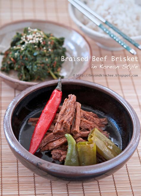 Korean-style braised brisket
