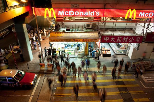 Hong Kong McDonalds