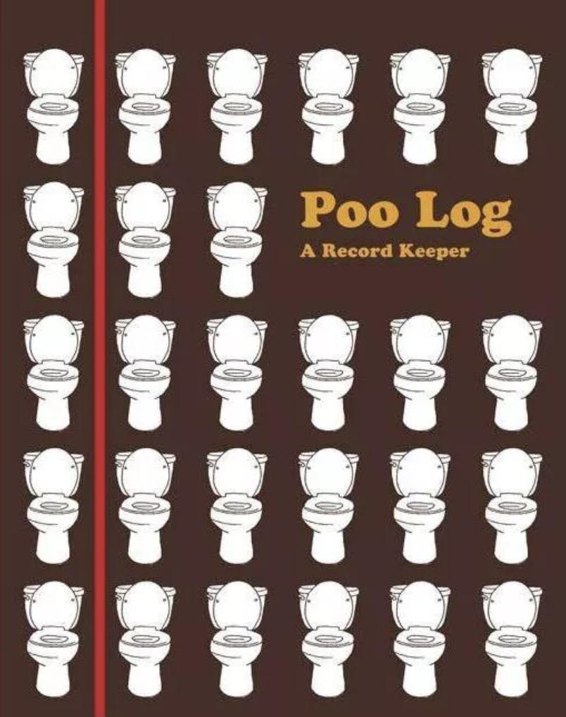 poop-journal-little-brown-book